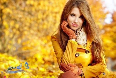 7 اصل طلایی برای مراقبت از پوست در فصل پاییز و زمستان